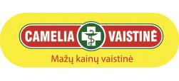 camelia_logo-1_1612255508-952ebc08f03d7ffed1bff304d7fb554c.png
